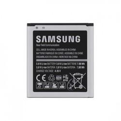 EB-BG355BBE Samsung Baterie Li-Ion 2000mAh (Service Pack)