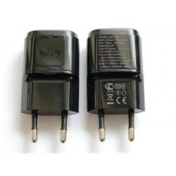MCS-04ER LG USB Cestovní Dobíječ Black (Bulk)