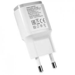 MCS-04ER LG USB Cestovní Dobíječ White (Bulk)