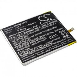 CS-NKT700SL Baterie 3000mAh Li-Pol pro Nokia 7