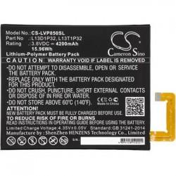 CS-LVP850SL Baterie 4200mAh Li-Pol pro Lenovo Tab 2 A8-50F