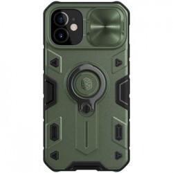 Nillkin CamShield Armor Zadní Kryt pro iPhone 12 mini 5.4 Dark Green