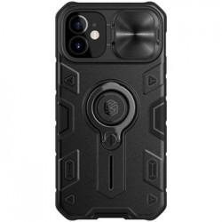 Nillkin CamShield Armor Zadní Kryt pro iPhone 12 mini 5.4 Black